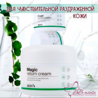 Magic Return Cream [Skin79]