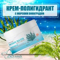 Sea Grape Marine Water Daily Cream [Esfolio]