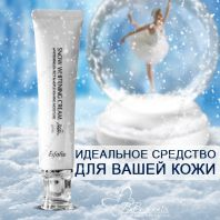 Snow Whitening Cream [Esfolio]
