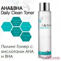 AHA & BHA Daily Clean Toner [Mizon]
