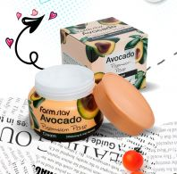 Avocado Premium Cream [FarmStay]