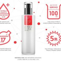 Natural BHA Skin Returning Emulsion [COSRX]