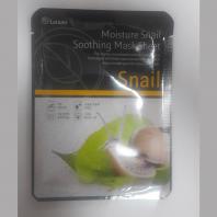 Latium Snail Mask
