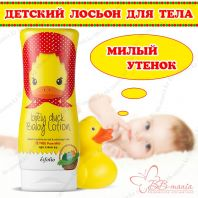 Lovely Duck Baby Lotion [Esfolio]