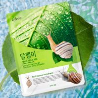 Snail Essence Mask Sheet [Esfolio]