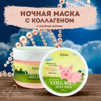 Collagen Jelly Pack [Esfolio]