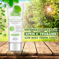 Green Herb Sun Cream SPF 50+/PA+++ [Esfolio]