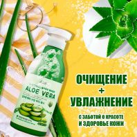 Aloe Vera Soothing Body Wash [Esfolio]