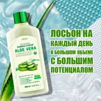 Aloe Vera Soothing Essence Lotion [Esfolio]