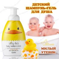 Lovely Duck Baby Shampoo & Wash [Esfolio]