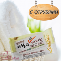 Grain Soap [3W CLINIC]