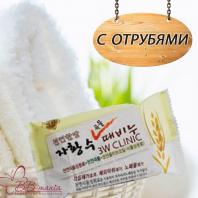 Grain Soap [3W CLINIC]