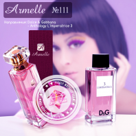 Classic Collection 111 [Armelle]