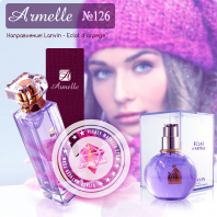 Classic Collection 126 [Armelle]