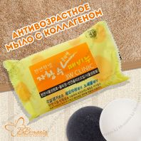 Dirt Soap Collagen [3W CLINIC]