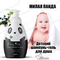 Lovely Panda Baby Shampoo & Wash [Esfolio]
