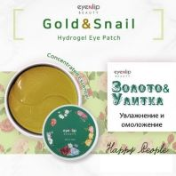 Gold & Snail Hydrogel Eye Patch [EyeNlip]
