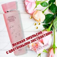 Flower Effect Extra Moisture Emulsion [3W CLINIC]