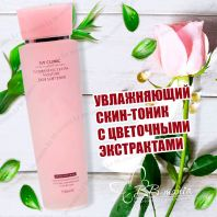Flower Effect Extra Moisture Skin Softener [3W CLINIC]