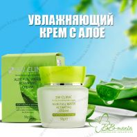 Aloe Full Water Activating Cream [3W CLINIC]