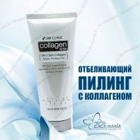 Collagen White Peeling Gel [3W CLINIC]