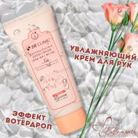 Watering Essence Hand Cream [3W CLINIC]