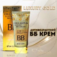 Collagen & Luxury Gold BB Cream [3W Clinic]