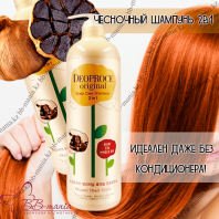 Original Scalp Care Shampoo 2 in 1 Black Garlic [Deoproce]