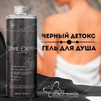 Love Detox Shower Gel [WonderLab]