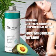 RE:TREAT Shampoo [WonderLab]