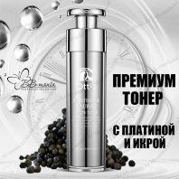 Platinum Aura Active Toner [Ottie]