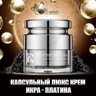 Platinum Aura Ultimate Caviar Cream [Ottie]
