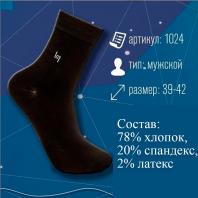 1024 Носки мужские классические AL 1024 42-45