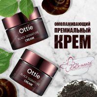 Black Signature Cream [Ottie]