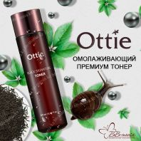 Black Signature Toner [Ottie]