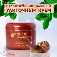 Snail Repairing Cream [Jigott]