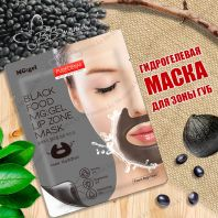 Black Food MG:Gel Lip Zone Mask [Purederm]