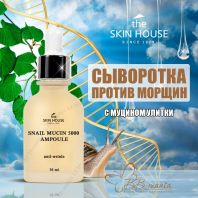 Snail Mucin 5000 Ampoule [The Skin House]