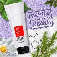 Salycylic Acid Dayly Gentle Cleanser [COSRX]