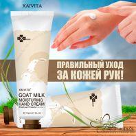 Goat Milk Moisture Hand Cream [Xaivita+]