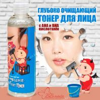 Hell - Pore Clean Up Aha Fruit Toner [Elizavecca]