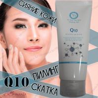 Ye Gam Top Face Q10 Face Peeling Gel