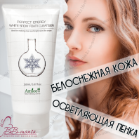 Perfect Energy White Snow Foam Cleanser [Amicell]