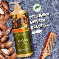 Argan Silky Moisture Rinse [Deoproce]