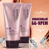 Perfect Blemish Balm Cream [Baroness]