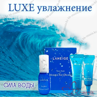 Water Bank Moisture Kit 3 Items [LANEIGE]