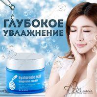 Zenzia Hyaluronic Acid Ampoule Cream [Jigott]