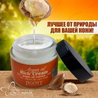 Argan Oil Rich Cream [Jigott]