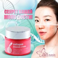 Zenzia Collagen Ampoule Cream [Jigott]