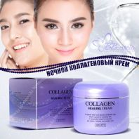 Collagen Healing Cream [Jigott]
